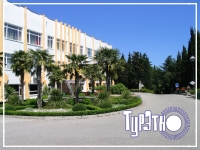 Ripario Hotel Group Classic