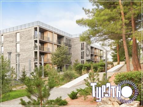 отель Green Park Hotel Yalta Intourist, г. Ялта