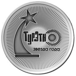 Звезда Тур Этно