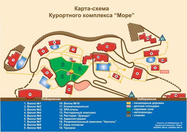 Карта - схема расположения
