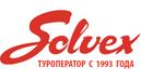 Туроператор Солвекс