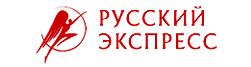 Туроператор Русский Экспресс