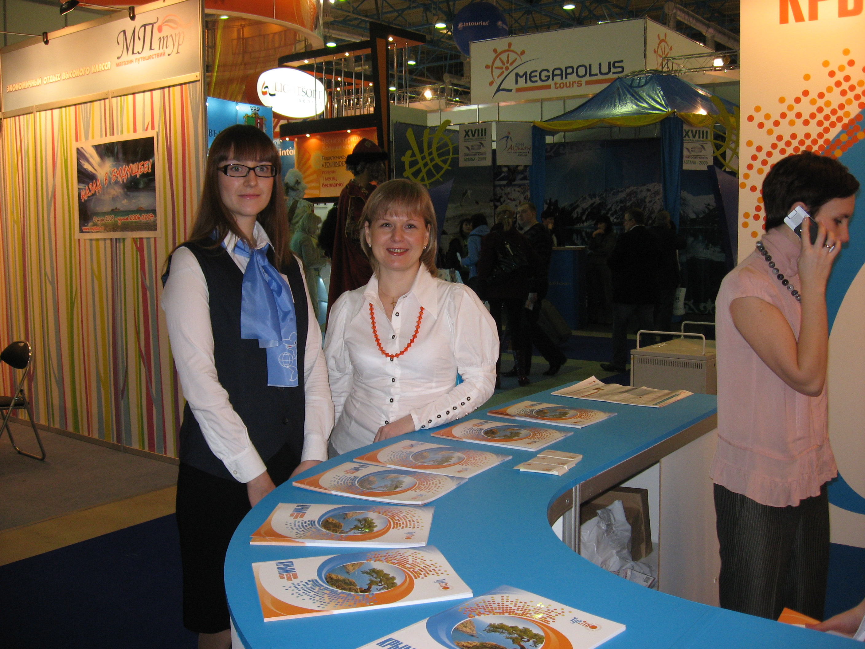 """Выставка mitt 2009 """"путешествия и туризм"""