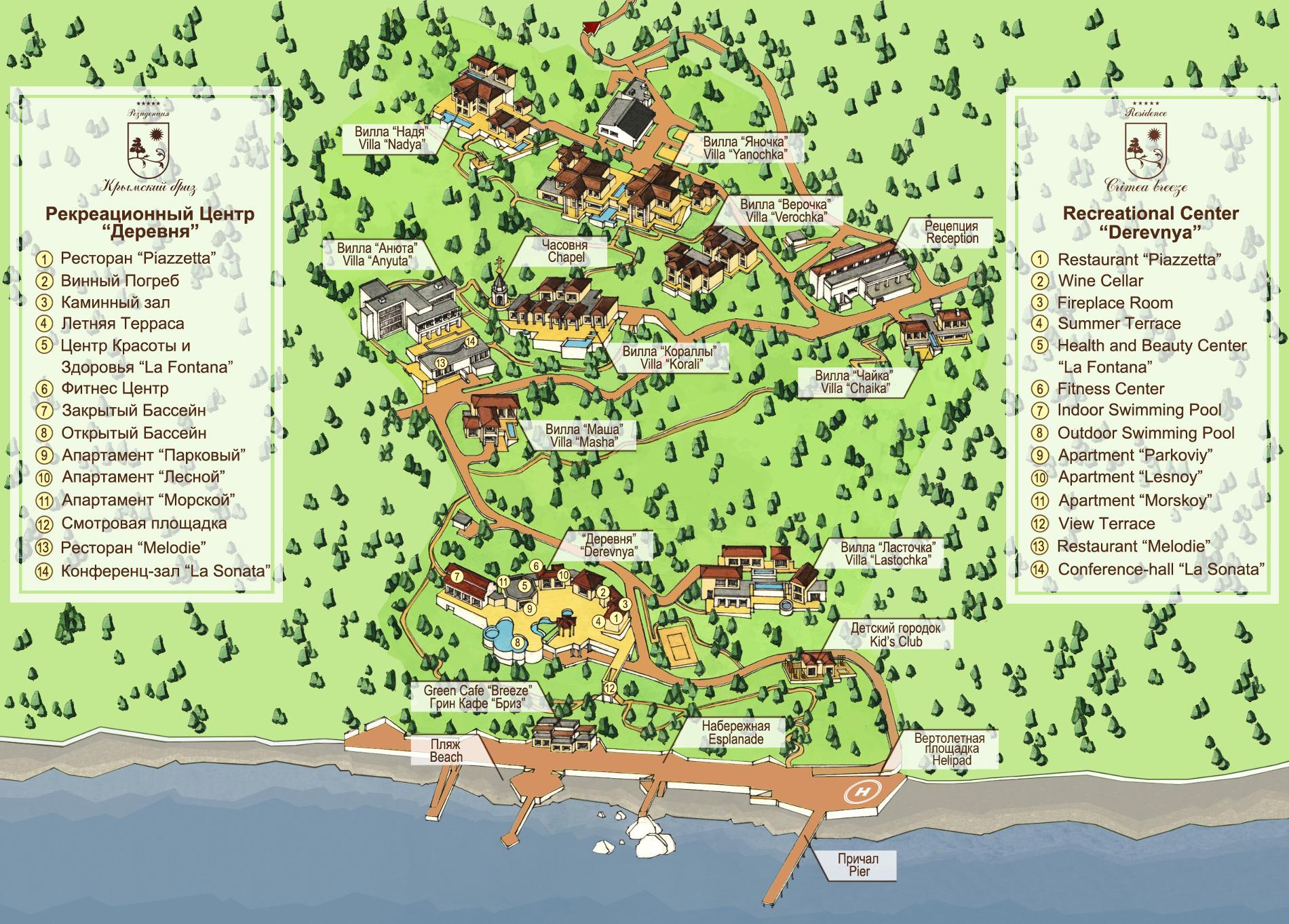 Карта резиденции Крымский бриз