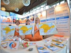 Mitt 2012 путешествия и туризм г москва